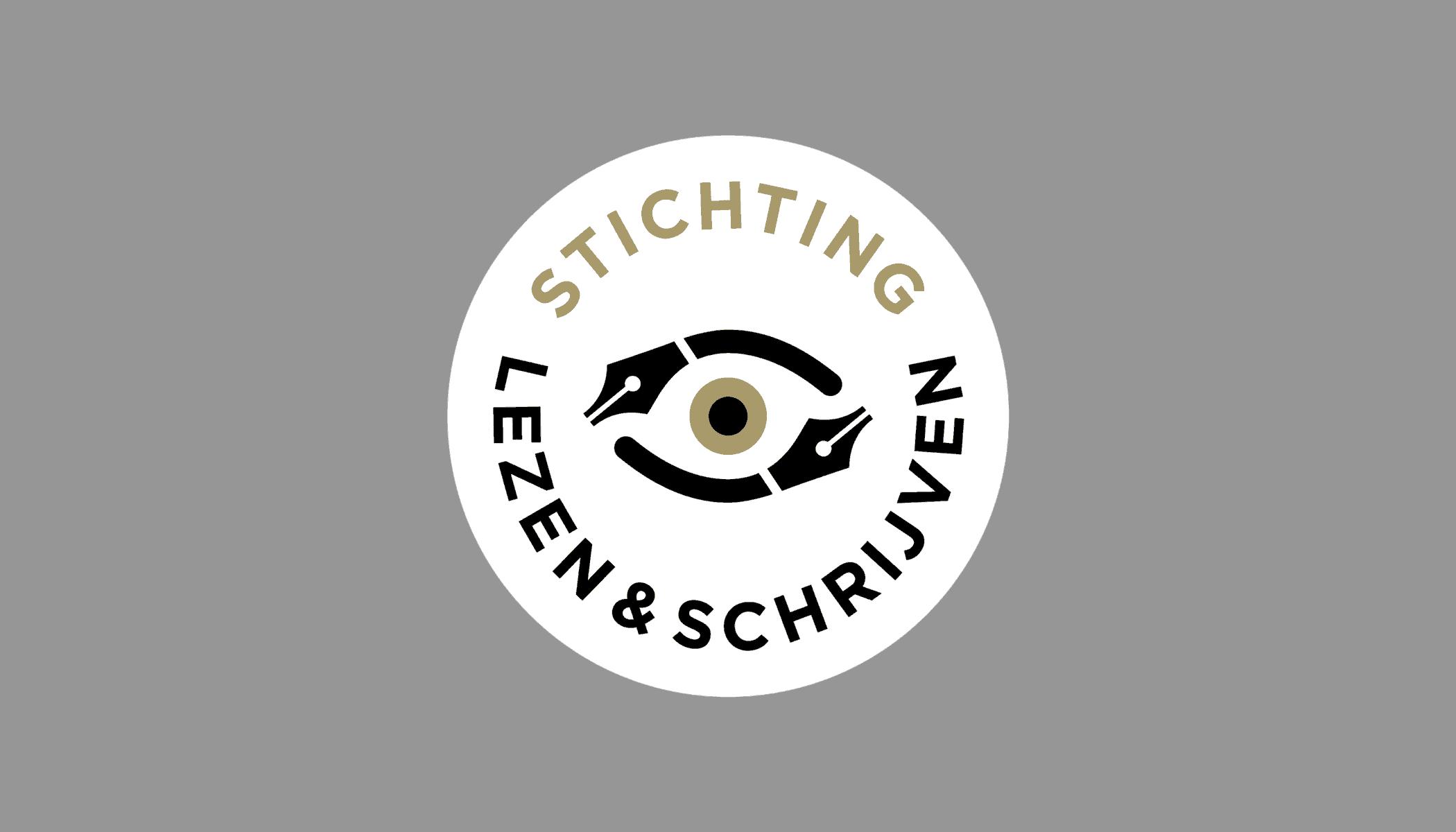 Logo Stichting Lezen en Schrijven